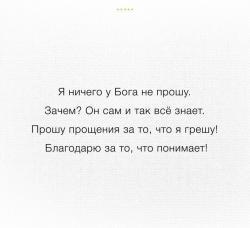шлюхи; Балашиха; Дмитрий Поклонник блондинок 💐