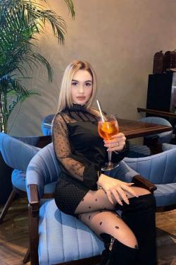 Проститутки; Лосино-Петровский; Арина, Люблю куничку)