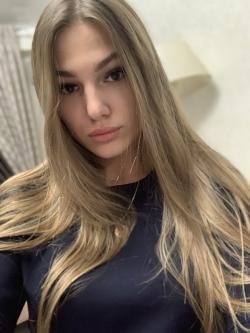 путаны; Новоясеневская; Москва; Лена чувственная - для секса