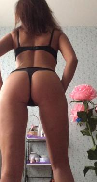 Проститутки; Видное; София, Сладкая ягодкая