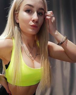 девушки; Новокосино; Юля, Давалочка для тебя